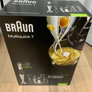 BRAUN - ブラウン マルチクイック7 MQ775
