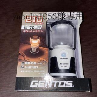 ジェントス(GENTOS)の新品未使用 GENTOS ランタン エクスプローラー(ライト/ランタン)