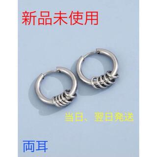 【新品未使用】ピアス リング フープピアス silver メンズ レディース