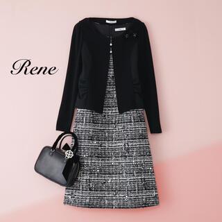 René - 【Rene】マリアケントパールツイードワンピース
