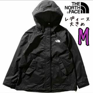 THE NORTH FACE - THE NORTH FACE マウンテンフィンチパーカ レディースM