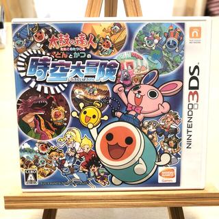 ニンテンドー3DS - 太鼓の達人 どんとかつの時空大冒険 3DS