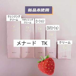 MENARD - メナード化粧品大人気〈TK〉5点セット