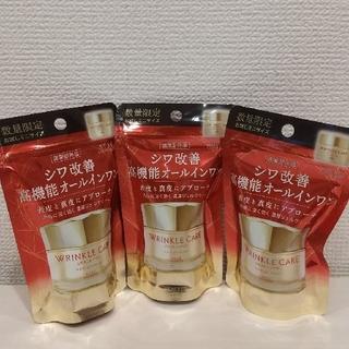 KOSE - グレイスワン リンクルケア モイストジェルクリーム お試しミニ(15g)×3