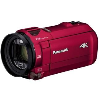Panasonic - 【新品未使用未開封】Panasonic 4Kビデオカメラ HC-VX992M-R