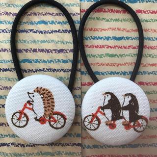 自転車ハリネズミさん・ペンギンさんヘアゴム2個セット