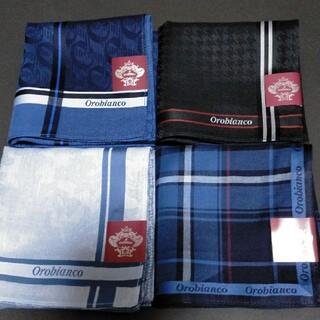 オロビアンコ(Orobianco)のオロビアンコ 4枚セット 新品ハンカチ(ハンカチ/ポケットチーフ)