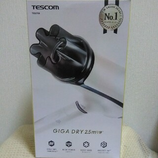 TESCOM - TESCOM プロテクトイオンヘアードライヤー デイホワイト TID2700(W