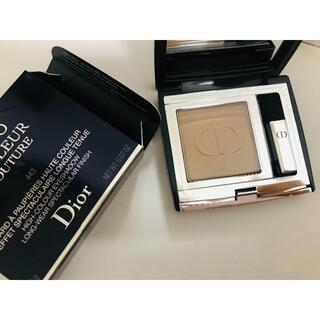 Dior - 未使用/ディオールモノクルールクチュール アイシャドウ/443