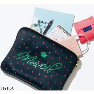 ミュベール バイラ りんご柄 ボンディングケース BAILA 10月号 付録