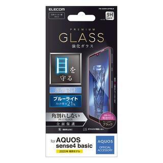 エレコム(ELECOM)のAQUOS sense4 basic用ブルーライトカットフルカバーガラスフィルム(保護フィルム)