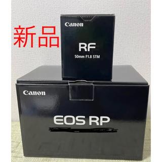 Canon - 新品Canon  EOS RPフルサイズボディレンズセット