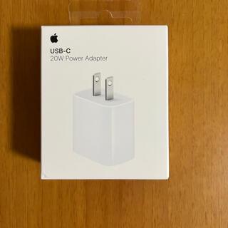 Apple - 【新品未使用】Apple 20W USB-C電源アダプタ MHJA3AM/A