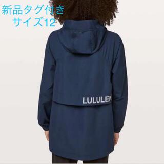 lululemon - ルルレモン アノラックパーカージャケット サイズ12ネイビー