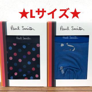 ポールスミス(Paul Smith)の【新品】ポールスミス Lサイズ ボクサーパンツ 2枚(ボクサーパンツ)