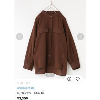ローリーズファーム(LOWRYS FARM)のローリーズファーム CPOシャツ M 100-110(Tシャツ/カットソー)