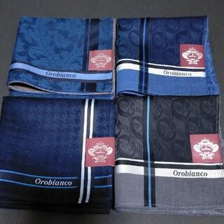 オロビアンコ(Orobianco)のオロビアンコ ハンカチ 4枚セット 新品(ハンカチ/ポケットチーフ)