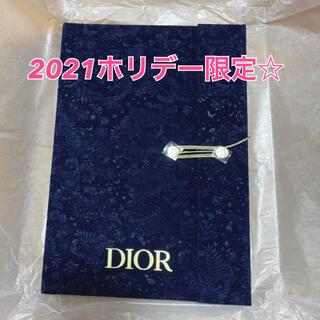 ディオール(Dior)のDior☆ ホリデー限定 ノートブック♡ 新品未使用☆(ノベルティグッズ)
