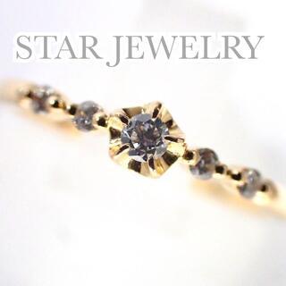 STAR JEWELRY - スタージュエリー K18YG ダイヤ 0.07ct 星 リング イエローゴールド