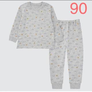 UNIQLO - ユニクロ ダブルフェイスパジャマ 長袖 90