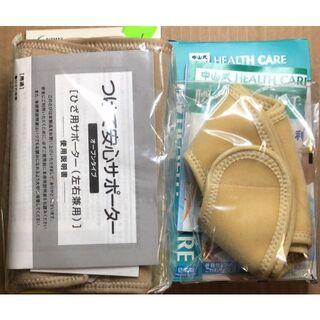 新品 膝サポーター Lサイズ フリー 2個 中山式 日本シグマックス(箱無し)