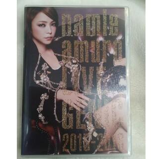 安室奈美恵 LIVEGENIC 2015-2016 DVD
