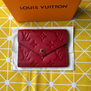 LOUIS VUITTON - ⭐美品⭐ルイヴィトン ポルトフォイユ ヴィクトリーヌ アンプラント 折り財布