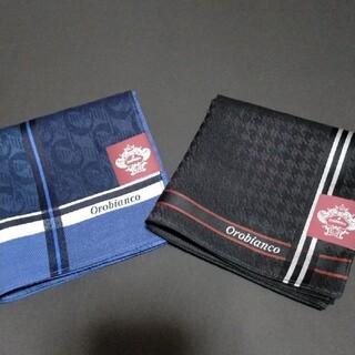 オロビアンコ(Orobianco)のオロビアンコハンカチ 2枚セット 新品(ハンカチ/ポケットチーフ)