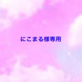 SUQQU - 2021プレホリデー限定☆ SUQQU シグニチャーカラーアイズ 108 誘月