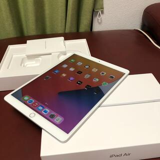 Apple - iPad Air3 64G Wi-Fiモデル バッテリーの状態93%