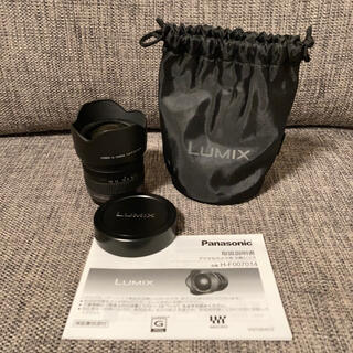 Panasonic - G VARIO 7-14mm F4.0 ASPH. H-F007014
