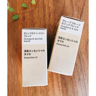 MUJI (無印良品) - 無印良品  消臭エッセンシャルオイル  2本セットで!癒しの香りで爽やか