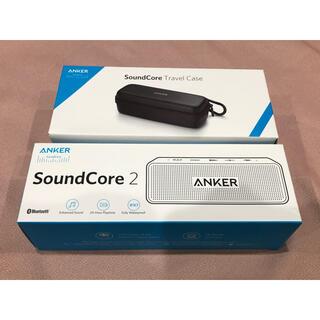 【新品】ANKER SoundCore 2(サウンドコア) トラベルケースセット