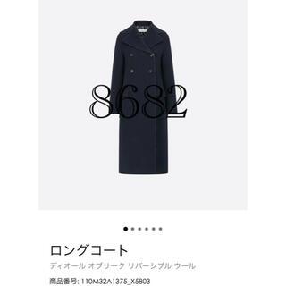Christian Dior - ディオール ロングコート