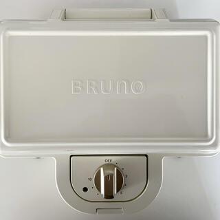 ブルーノ BRUNO ホットサンドメーカー ダブル ホワイト BOE044-WH