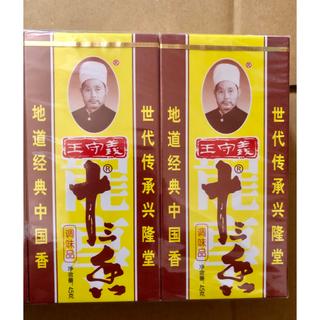十三香 スパイス 1箱(調味料)