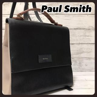 Paul Smith - ☆人気☆ ポールスミス バイカラー リュック レザー 2way 黒×ベージュ