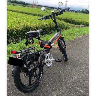 フル電動自転車(モペットタイプ)電動バイク