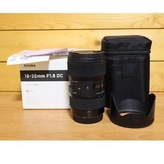 SIGMA 18-35mm F1.8 DC Art