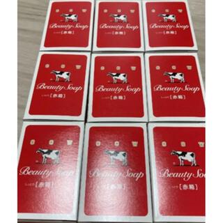 牛乳石鹸 赤箱 100グラム 9箱(ボディソープ/石鹸)