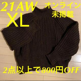エイチアンドエム(H&M)のチャンキーニット ダークブラウン XL(ニット/セーター)