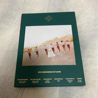 BTS memories 2016