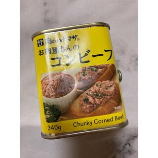 肉のハナマサ♡コンビーフ♡