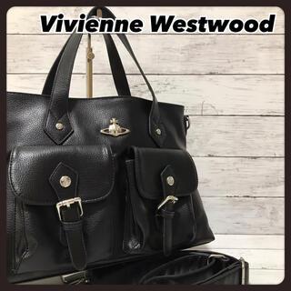 Vivienne Westwood - ☆良品☆ ヴィヴィアンウエストウッド レザー ショルダーバッグ 黒 2way