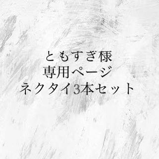 Dunhill - 【美品】dunhill/ダンヒル ネクタイ ブルー×アイボリー ヨット柄