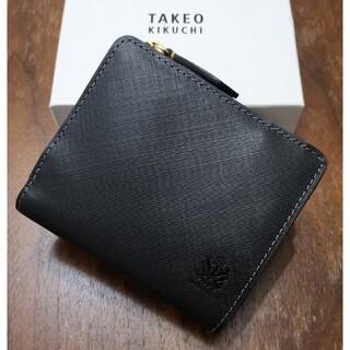 TAKEO KIKUCHI - タケオキクチ 新品 メンズ レザーウォレット(ブラック二折)