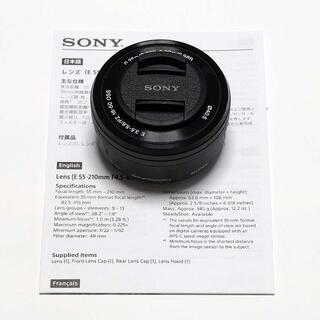 SONY - 【新同】E PZ 16-50mm F3.5-5.6 OSS 黒 SELP1650