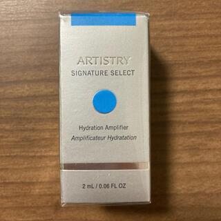 Amway - アーティストリー 保湿カプセル