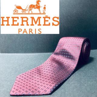 Hermes - 【美品】HERMES/エルメス ネクタイ ブラウンレッド H柄