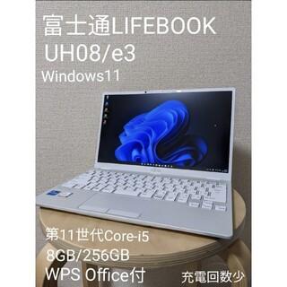富士通 - 【極美品】富士通LIFEBOOK UH08/E3 第11世代Core-i5